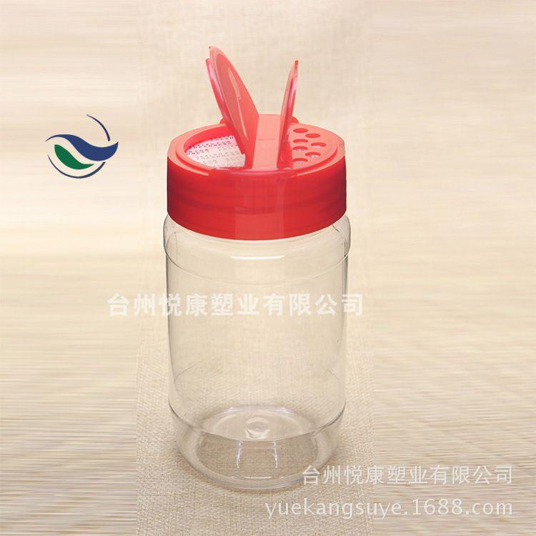 厂家供应 PET塑料调味罐 胡椒 芝麻等调料包装 蝴蝶扣盖