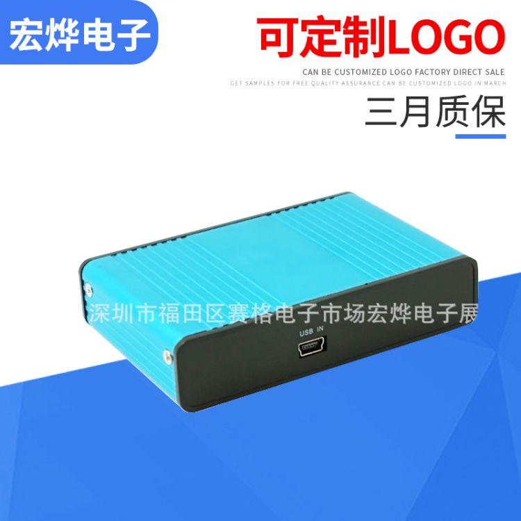 带光纤电脑5.1声卡USB声卡K歌声卡 独立声卡虚拟7.1