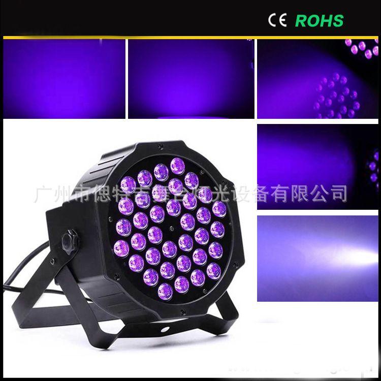 厂家直销 声控自走灯紫光帕灯 36颗紫光塑料led 投影灯 舞台灯光