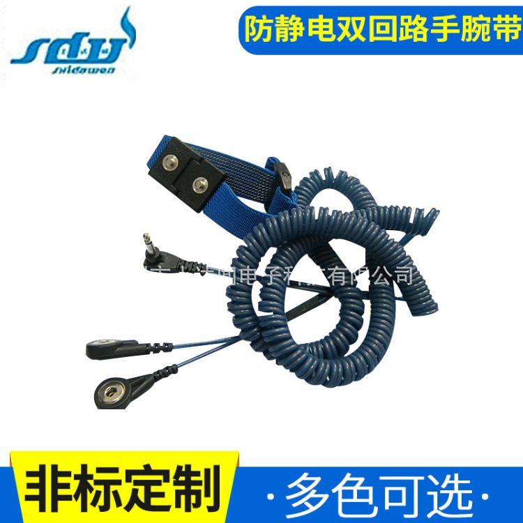 厂家供应精密有绳手腕带 防静电双回路手腕带