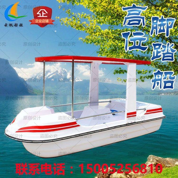 新款玻璃钢脚踏船 公园水上游乐船 四人休闲脚踏船 观光游览脚踏
