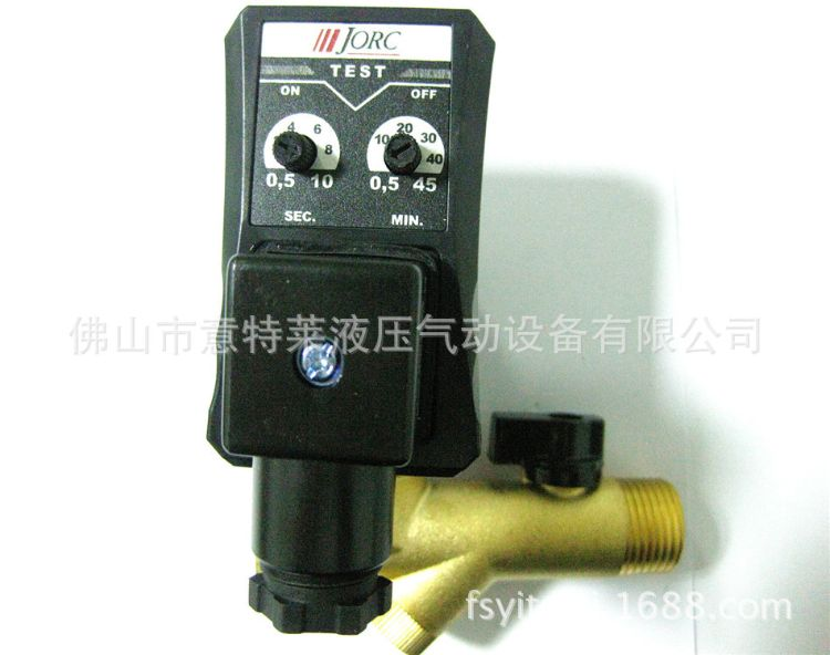 佛山厂现货供应JOR新款黄铜电子排水器 MIC-B单向螺纹自动排水阀