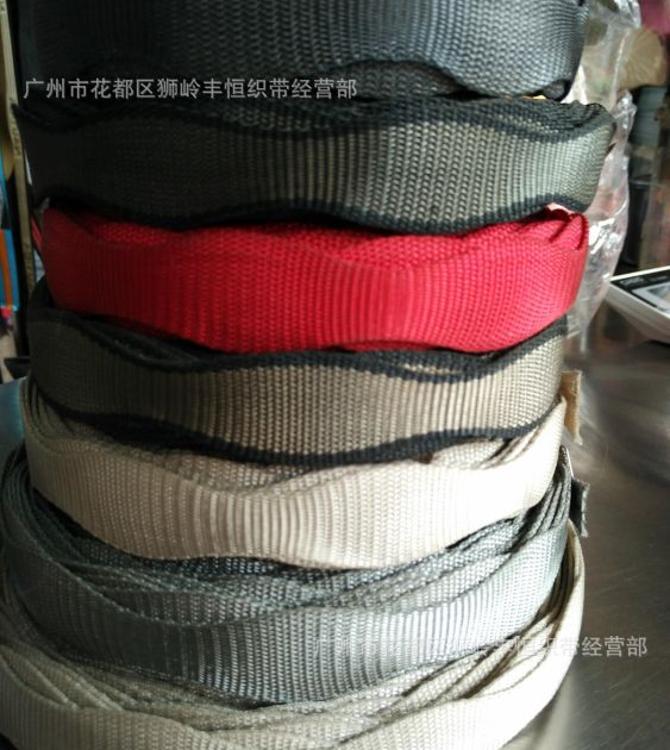厂家直销尼龙大小织带,宽窄葫芦形织带,葫芦织带 订制 量大从优