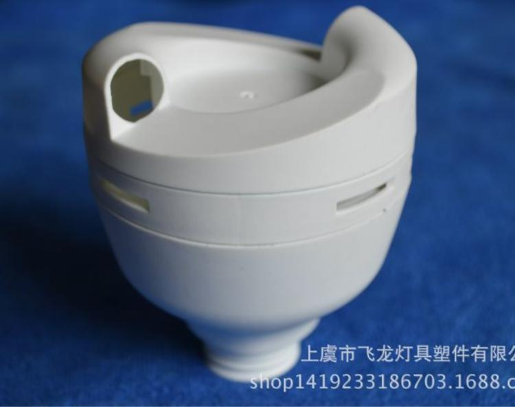 厂家直销 批发 LED 外包75 E27全螺12管径灯具塑件 塑壳