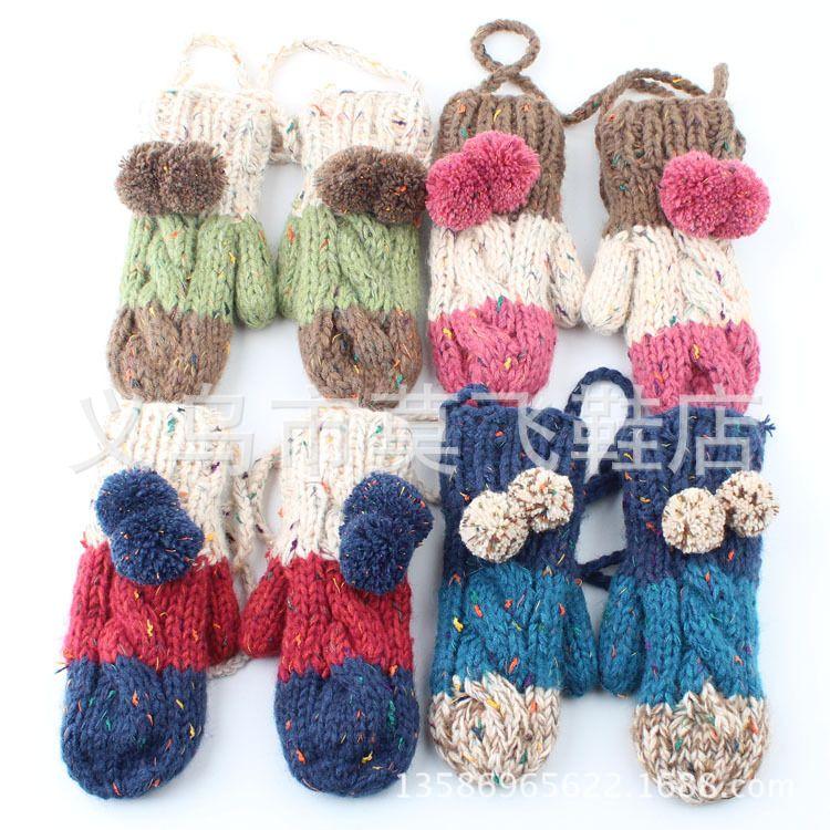 儿童手工编织毛线手套 宝宝撞色双层挂脖手套 韩版女 亲子手套