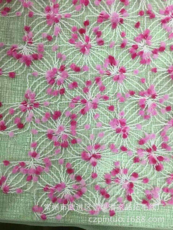 厂家特供 优质花式纱 晴尼 涤尼 全涤乒乓纱 雪尼尔花式纱线