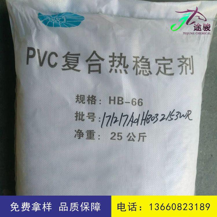 厂家批发供应 复合铅PVC稳定剂 线管给水管/排水管材专用热稳定剂