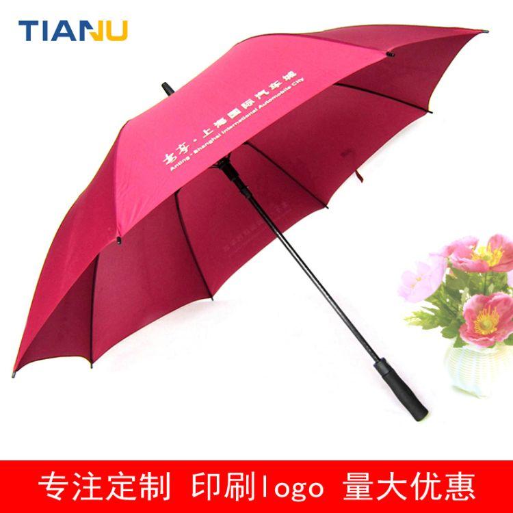 厂家定制纤维高尔夫广告伞长柄自动商务直杆礼品伞可印logo订制