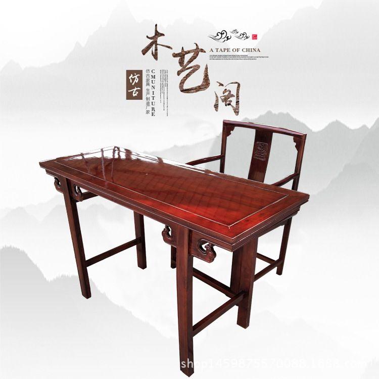 加工定做中式办公桌书画桌 教学培训辅导字台案台 雕花国学桌