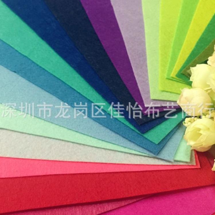整米 进口彩色不织布幼儿园装饰无纺布彩布韩绒布手工DIY材料布料