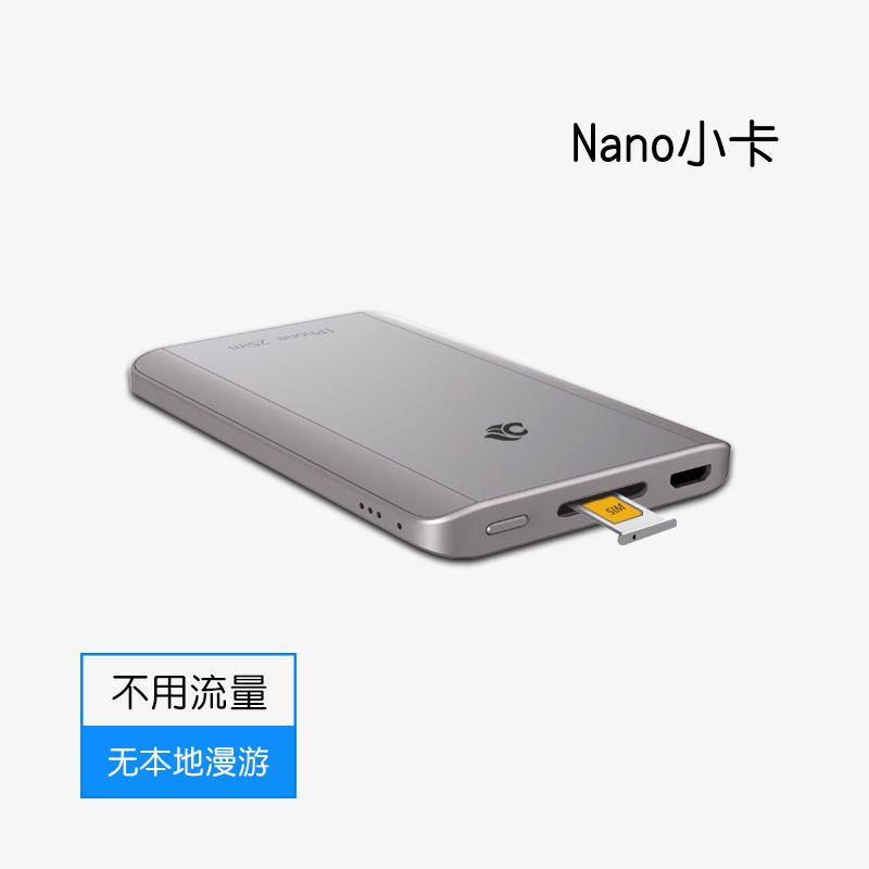BC10超长待机苹果皮 双卡双待苹果6双卡产品iphone 双卡