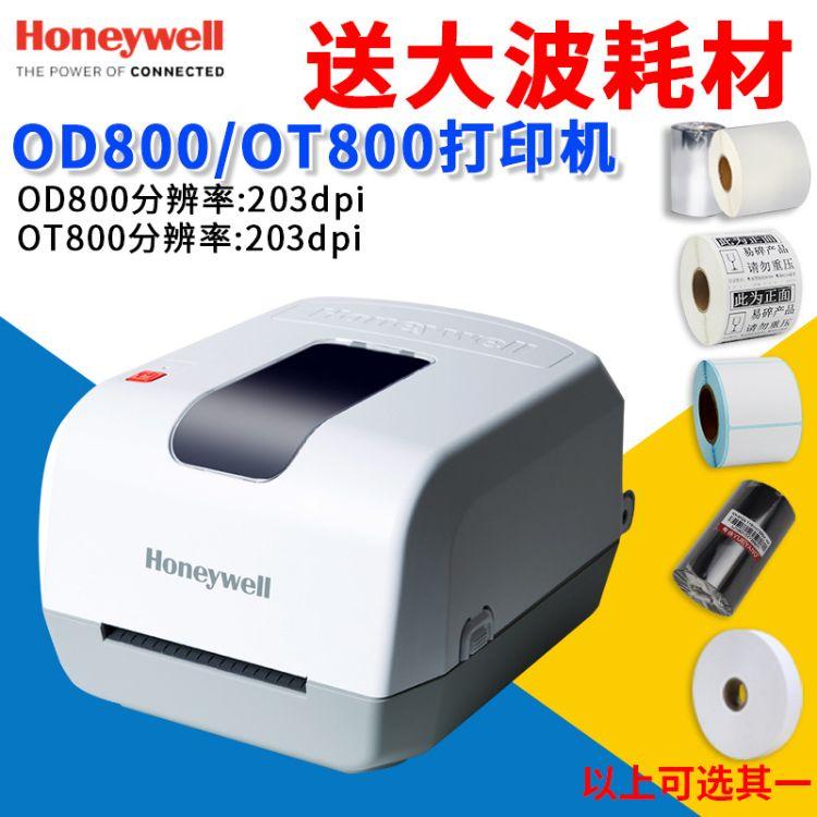 霍尼韦尔Honeywell OD/OT800电子面单条码热敏不干胶标签打印机
