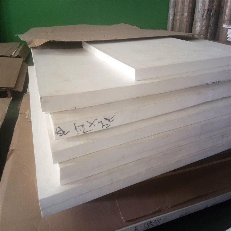 供应四氟乙烯板 耐腐蚀 耐高温 耐磨铁氟龙板 纯新料