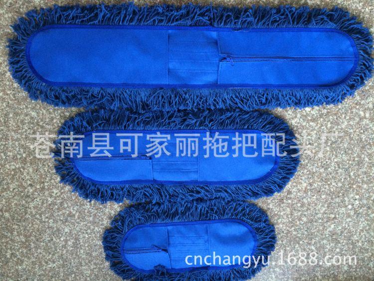 尘推拖把罩 40 60 90 110CM各种款式,各种规格