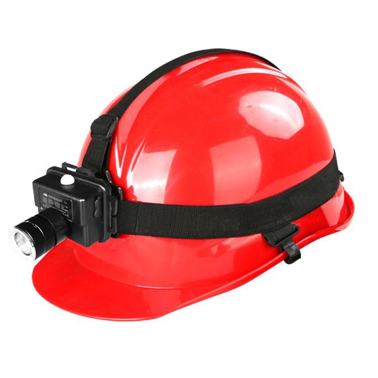 荧吉充电式防爆头灯 微型矿用强光led变焦防爆头灯 戴带式爆应急