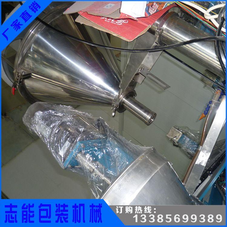安徽芜湖通用工业多功能包装机厂家直销全自动包装机定制