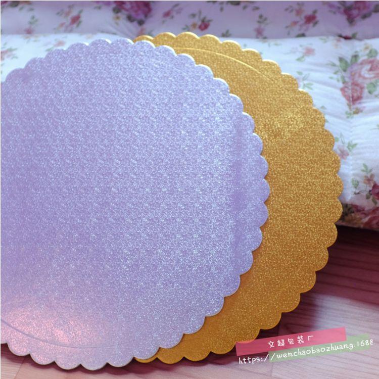 文超包装 8 10 12 14英寸 纸质波浪边蛋糕底托 翻糖蛋糕垫转移板 批发