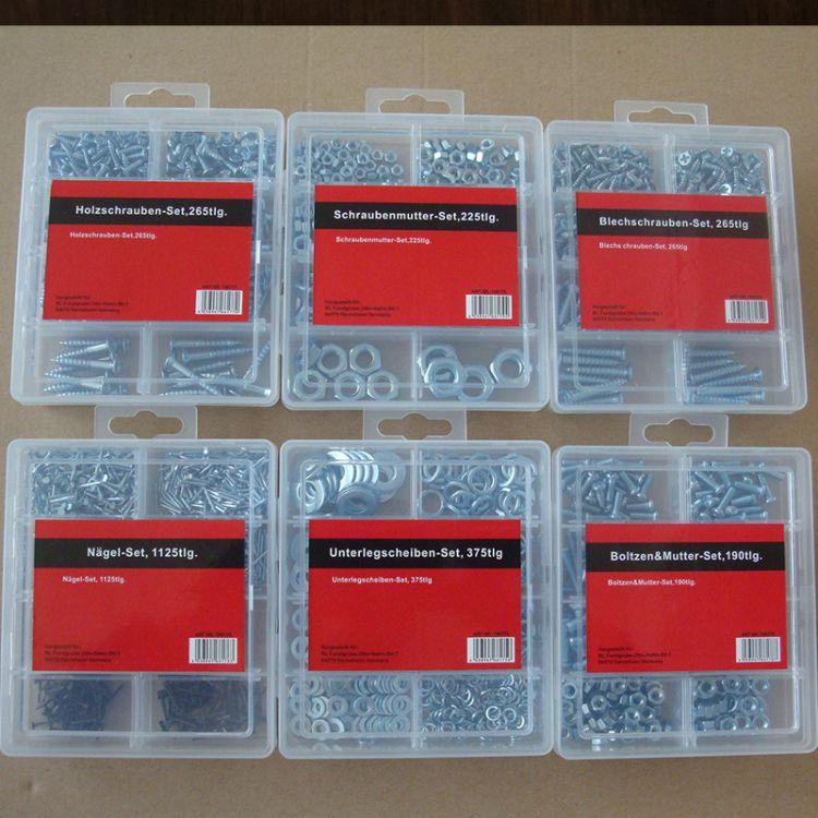 紧固件螺丝套装TW83家用套装欧美畅销出口各种DIY五金配件紧固件