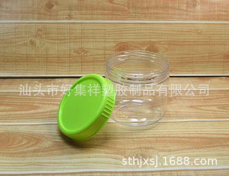 5001供应500ML广口加厚透明塑料罐糖果罐饼干坚果食品罐
