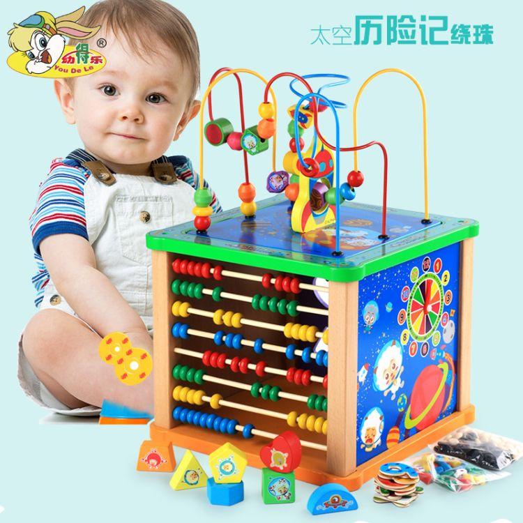 儿童木质早教1-2-3岁大绕珠六合一多功能益智太空历险记绕珠玩具