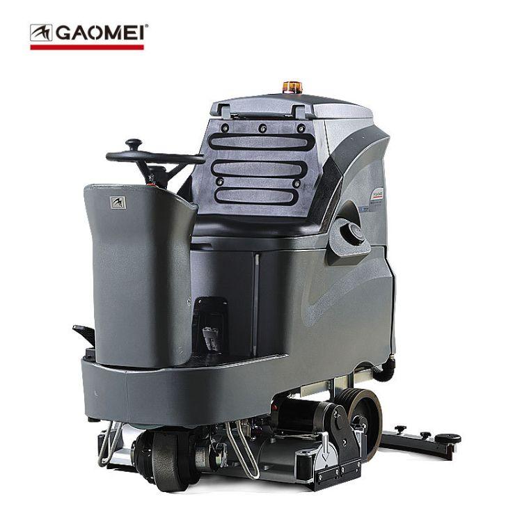 厂家直销高美GM110BTR80驾驶式工业洗地机  物业保洁专用