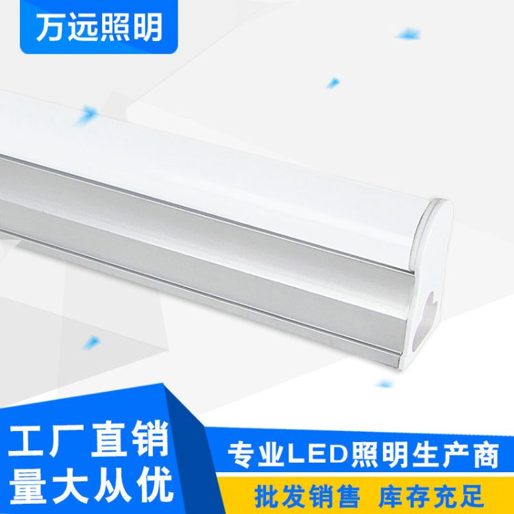 led日光管 1.2米t5节能灯灯T5T8一体化LED灯管 厂家批发工程灯