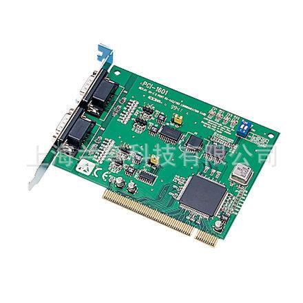 研华采集卡PCI-1601B PCI通信卡