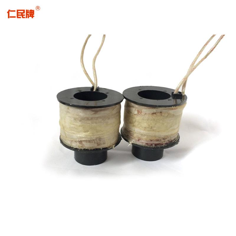 供应仁民牌牵引电磁铁线圈 MQD1-15 优质电磁线圈