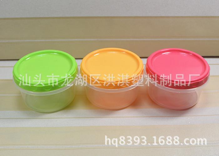 供应 礼品 4013  零食密封罐 食品包装罐 干果密封罐