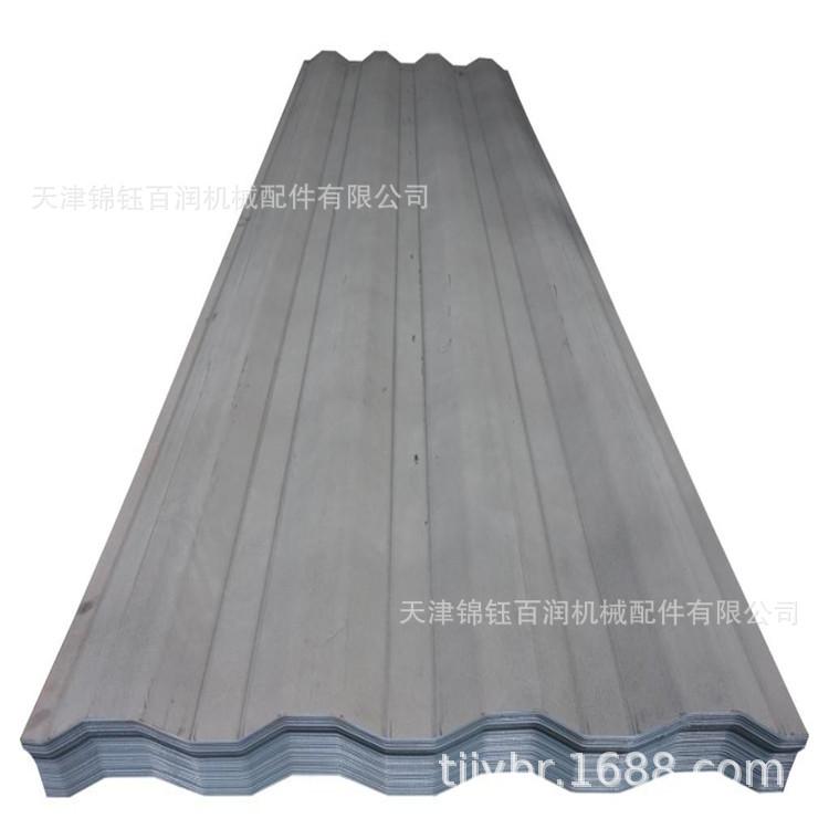 集装箱侧板 墙板瓦楞板定制加工