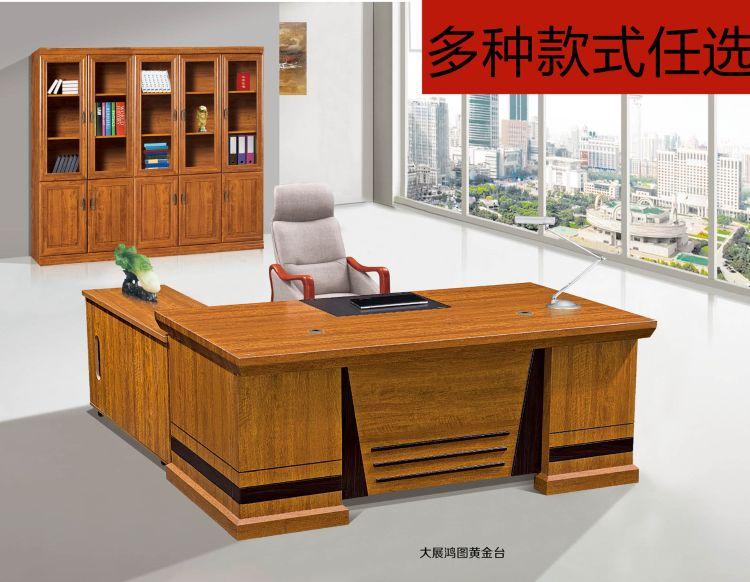 简约现代大班台总裁桌古典中式经理桌主管桌办公桌家具