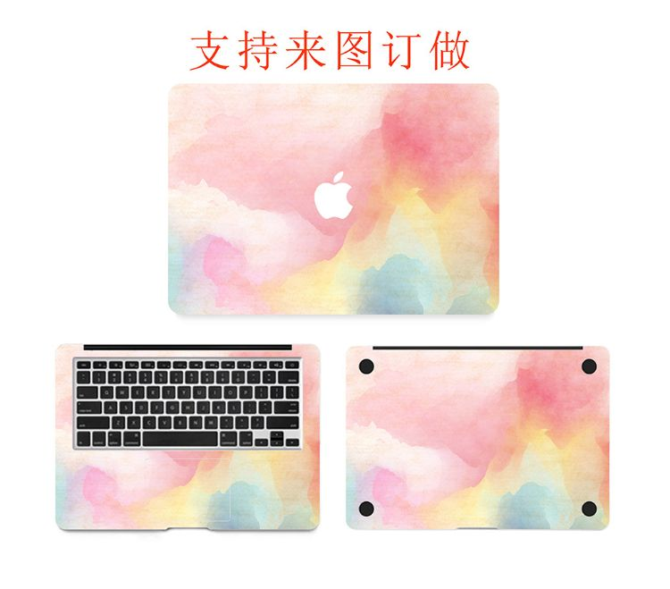 macbook12air1311pro1315寸贴纸苹果笔记本电脑贴膜2016pro保护膜