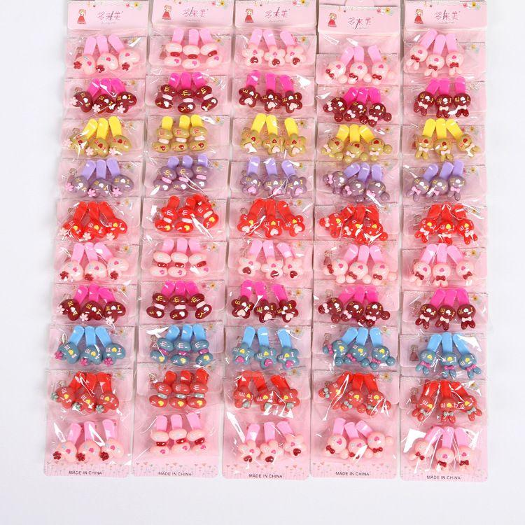 卡通儿童发饰 糖果色塑料鸭夹款I LOVE M发夹 一小包3个 满包邮