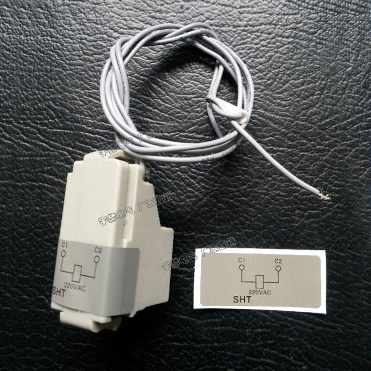 高品质施耐德断路器EZD100A分励脱扣器NSC100A分闸线圈AC220V