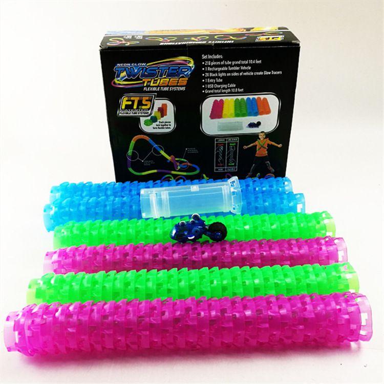 新款儿童轨道车 百变创意益智拼接DIY电动夜光高飞速玩具管道车