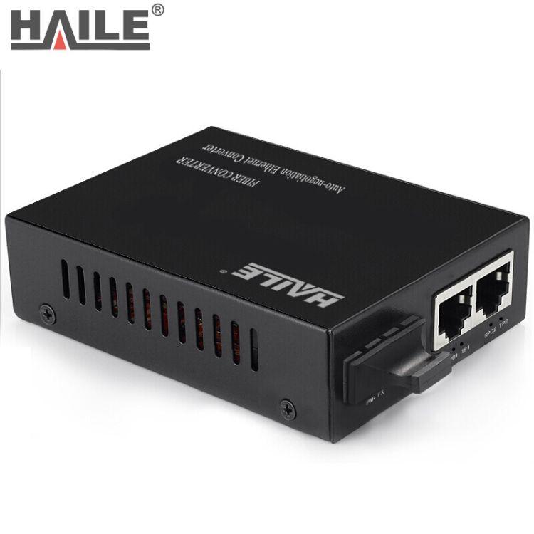 海乐HC-810-2 百兆单模一光两电双纤光纤收发器光电转换器
