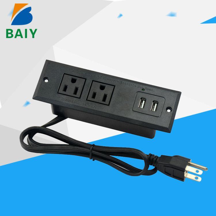 厂家直销 美规USB插座 美式UL认证插座 酒柜机柜插座 定制批发