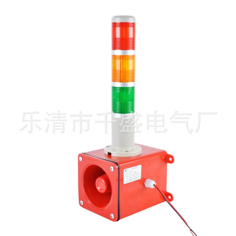 上海稳谷   厂家直销  三色LED报警器 多层三层警报灯 工业消防警示灯 高分贝