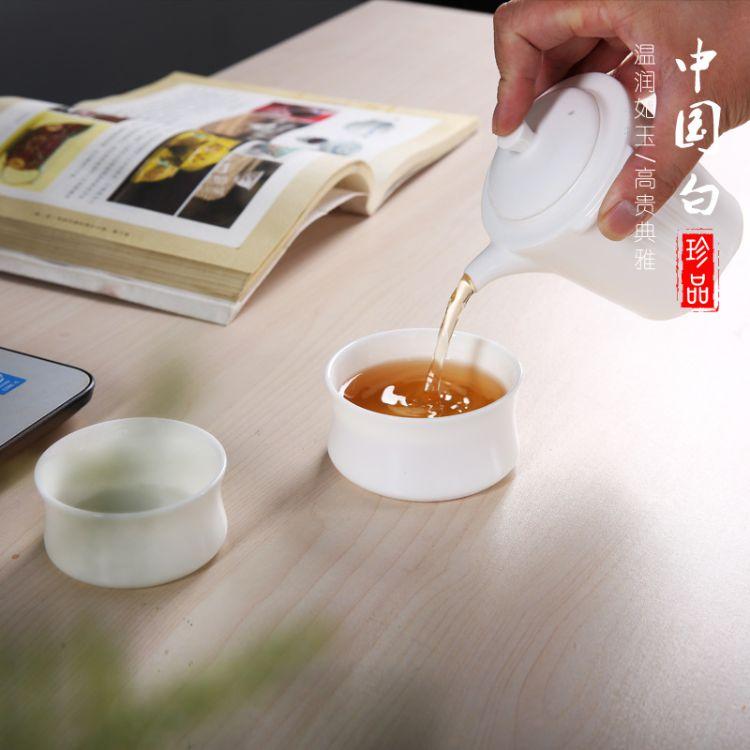 忠艺信便携旅行茶具套装 羊脂玉瓷快客杯批发商务礼品定制LOGO