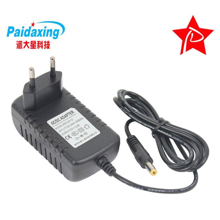 派大星品牌 12V2A欧规电源 12V2000MA插墙式电源适配器 足功率