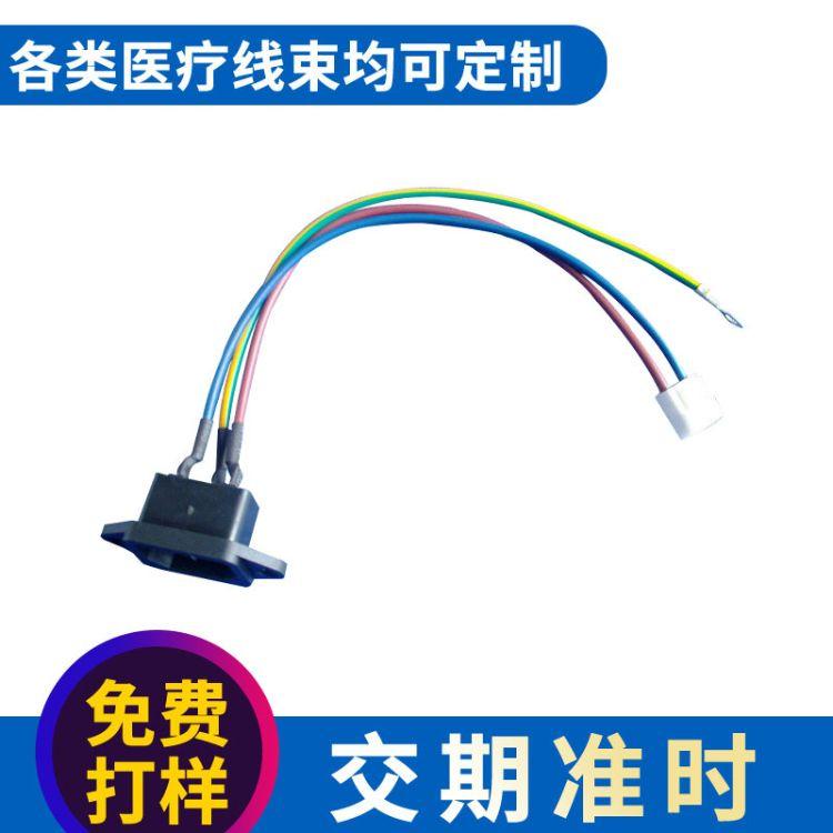 【上海子玉】机电设备线束多功能电子线束加工 汽车空调线束 镀锡铜机电线束UL