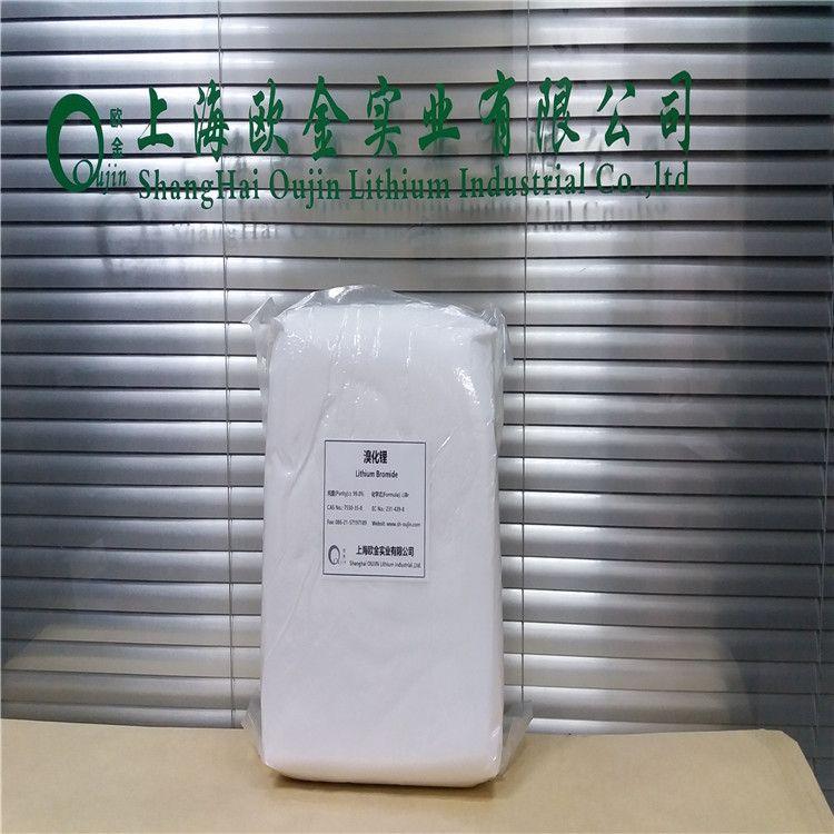 上海欧金现货直供无水溴化锂99%空调制冷添加剂制药批发零售