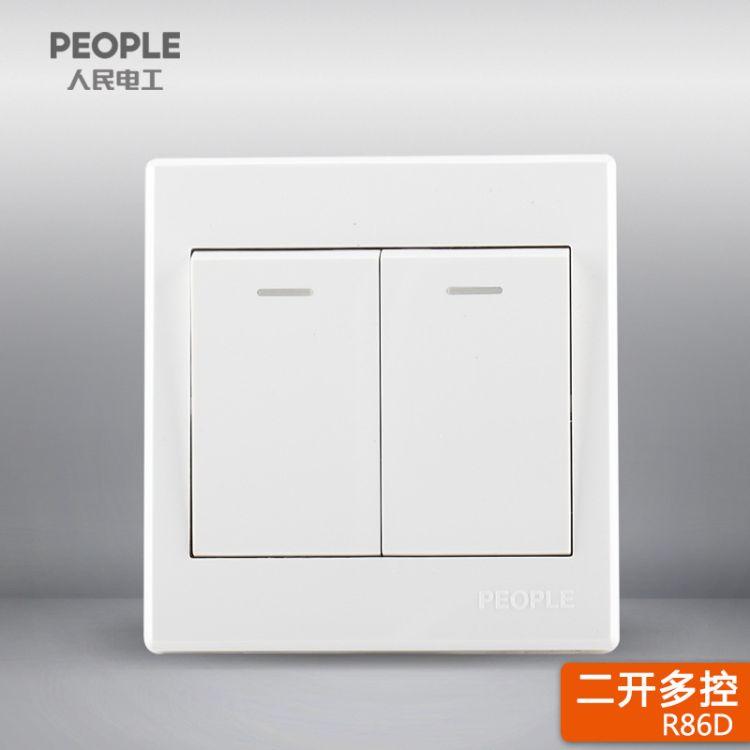 人民电器 开关插座 R86D经典雅白色 二开多控开关插座面板
