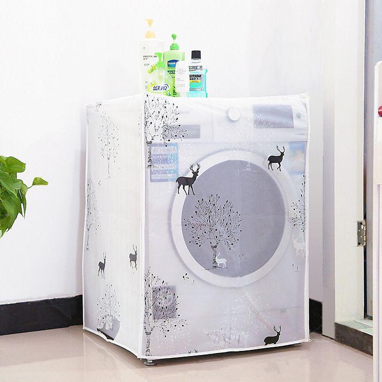透明防水洗衣机罩 家用全自动波轮滚筒防尘罩洗衣机套子 171g