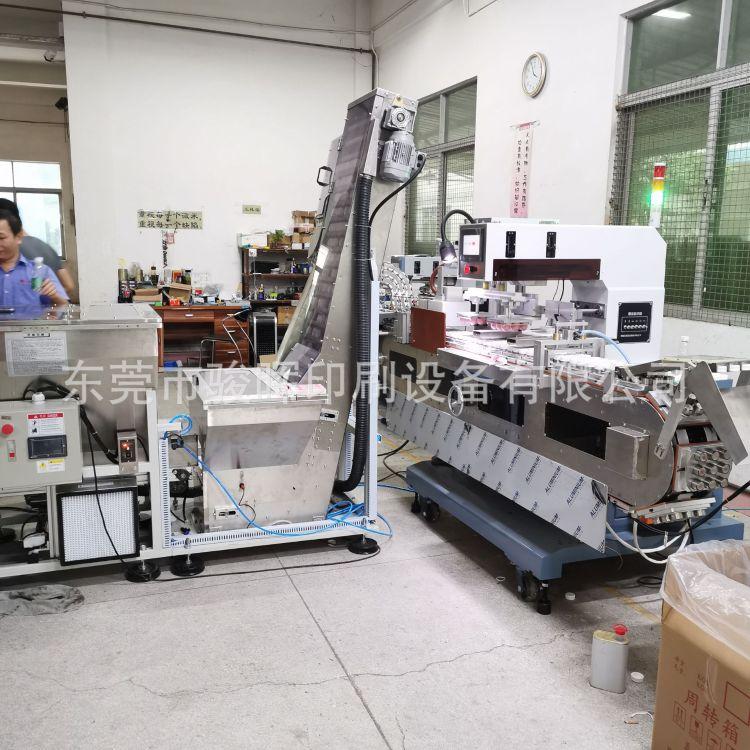 瓶盖移印机 骏晖印刷 双色瓶盖全自动移印机 一出九个自动上下料