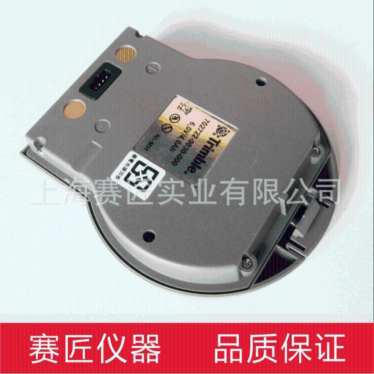 天宝Trimble镍氢电池702722 电池充电器ND6072-1200(4 PIN)