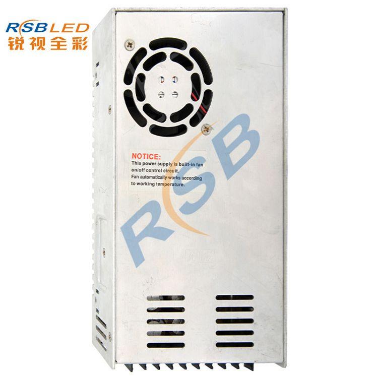 正品台湾明纬5V60A开关电源/led广告显示屏电源/全彩led电子屏幕