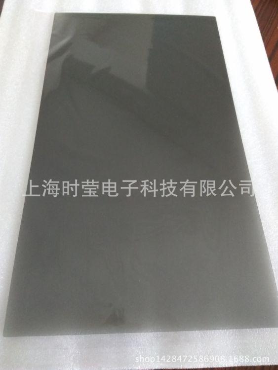 精品防窥膜 22寸宽屏台式电脑防偷窥膜防窥片防窥视屏幕保护膜