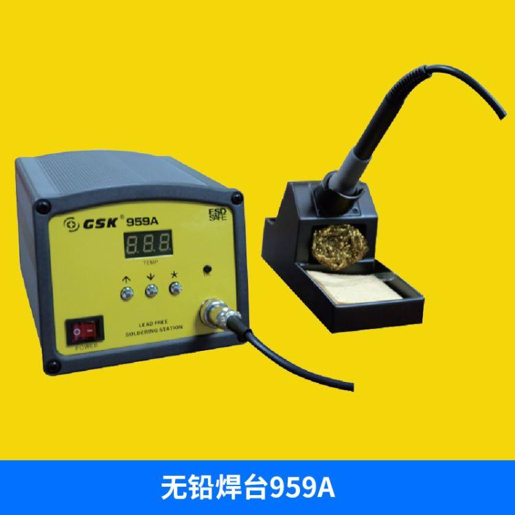 深圳厂家直销大功率无铅焊台959A 数显电焊台 电烙铁 数显电焊台