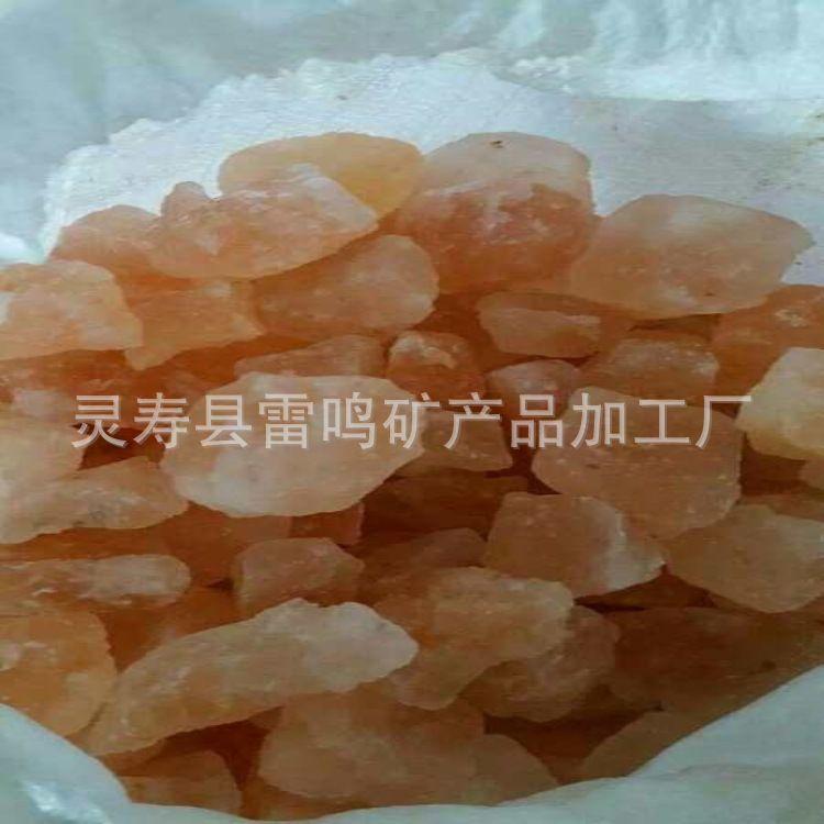 雷鸣矿产品 碎岩石块 汗蒸房养生馆用 岩盐厂家供应水晶岩盐3-5cm